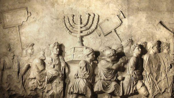 Relieve del Arco de Tito en el que se observa el saqueo del Templo de Jerusalén