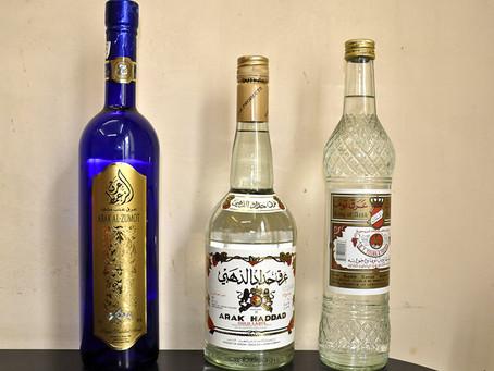 """La primera bebida destilada del mundo, el Arak, """"la leche de leones""""."""