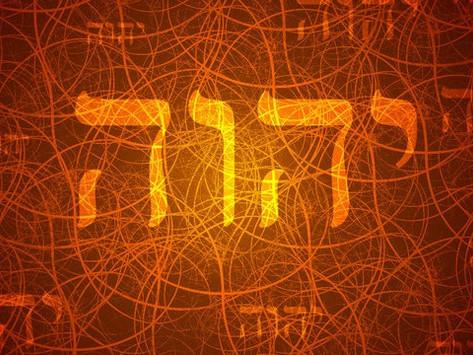 Origen y evolución de Yahvé: historia humana del dios de Israel