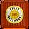 Solar Intermodal_logo NEW.png