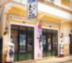 scuba blue dream shop.jpg