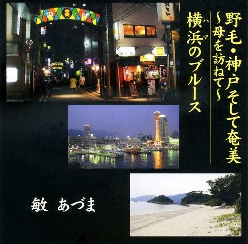 page9_2.jpg