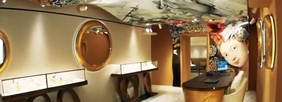 SICIS Showroom - Londra