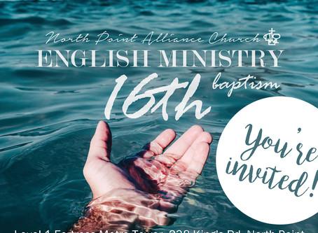 2019 NPAC English Ministry 16th Baptism