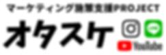 名称未設定のデザイン (3).png
