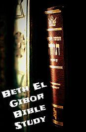 Beth El Gibor Bible Study.jpg