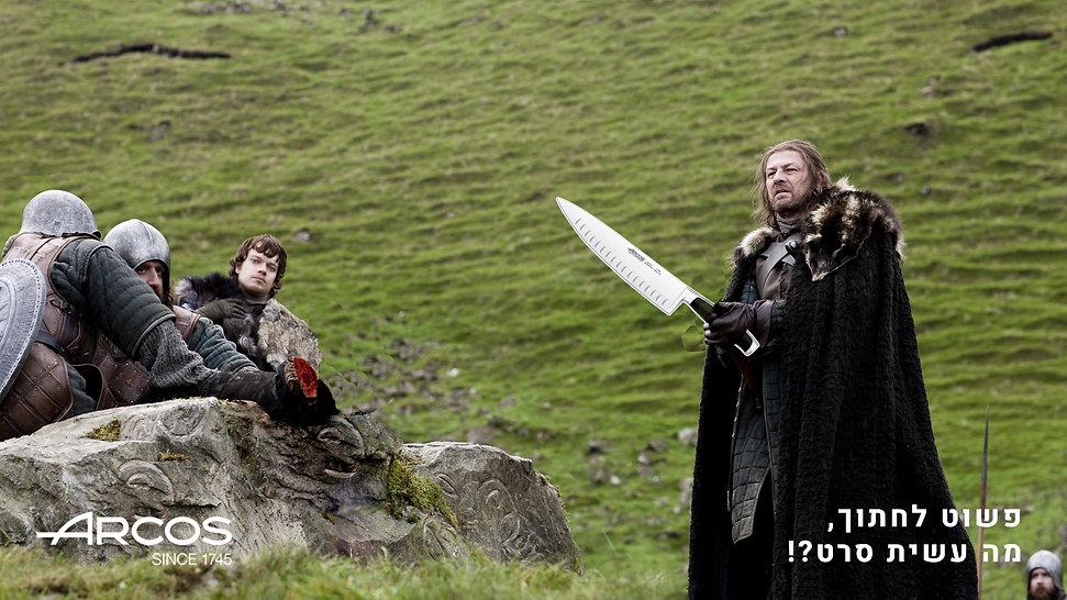 Ned_Stark.jpg