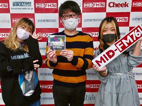 配信ワンマンまであと2日!! MID-FM「FRESH! FINE RADIO」生ゲスト出演!!
