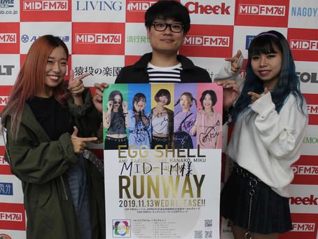 MID-FM 新番組「FRESH! FINE RADIO」EGG SHELL(sakura,Kanako) 初MID-FM&生ゲスト出演 !!