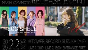 2/2(日)タワーレコード イオンモール鈴鹿店、EGG SHELL「RUNWAY」CD発売記念インストアライブ!!