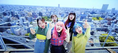 EGG SHELL新曲!!「白鯨 feat. Kaijyu (Remix)」ついに発売しました!!配信&サブスク、MV、ライブ情報まとめ!!