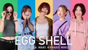 2020年1月2月EGG SHELLライブ予定!! ゾクゾク決定!!