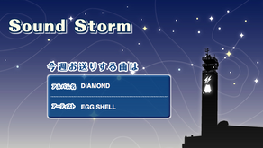 メ〜テレ天気&音楽コラボ番組「sound storm」6/7(月)〜6/27(日)までアルバム「DIAMOND」楽曲毎日オンエア!!
