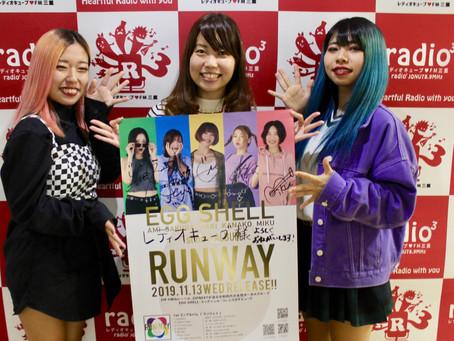 FM三重 番組「M-CABI」に今日1/31(金) EGG SHELL(sakura ,kanako)がゲスト出演します!!