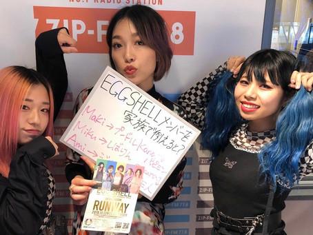 ZIP-FM公開生放送のZIP-FM人気番組「BEATNIK JUNCTION」 EGG SHELL(sakura ,kanako) 生ゲスト出演!!!!