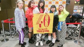 EGG SHELL「RUNWAY」CD発売記念インストアライブ @タワーレコード名古屋パルコ店6F特設ステージ2019.12.21(SAT)