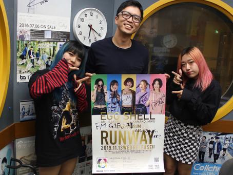 FM GIFU番組「TWILIGHT MAGIC」に EGG SHELL(sakura ,kanako)が生ゲスト出演!!2019.11.21(TUE)