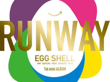 ⓪CDジャケット&EGG SHELLロゴデザイン  EGG SHELLSTAFFによる1stミニアルバム「RUNWAY」ジャケットデザイン解説
