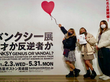 BANKSY展@名古屋 内覧会に行ってきました!!