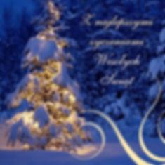 życzenia_na_strone_PF.jpg