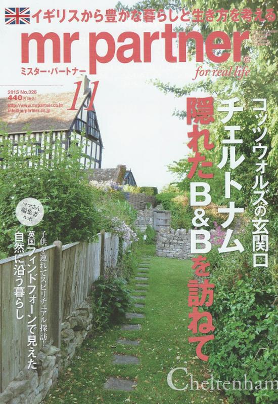 Mr Partner Magazine