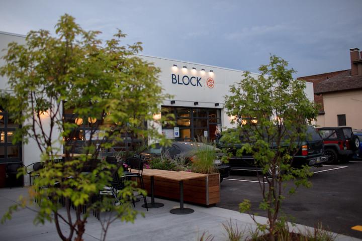 Come See Us at Block 292 Tomorrow, 8/10!