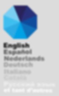 Toutes langues possibles