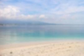 Östra Lombok