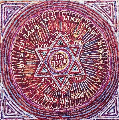 הדפס מגן דוד 4