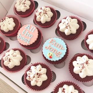 CupcakesRVKMcakesEindhoven.jpg