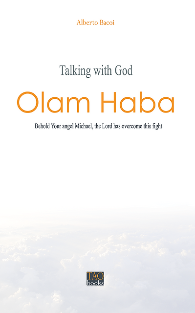 Olam Haba coming soon.png