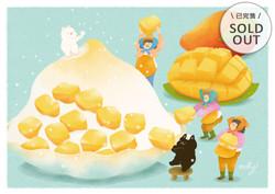 BW-018  台灣芒果冰