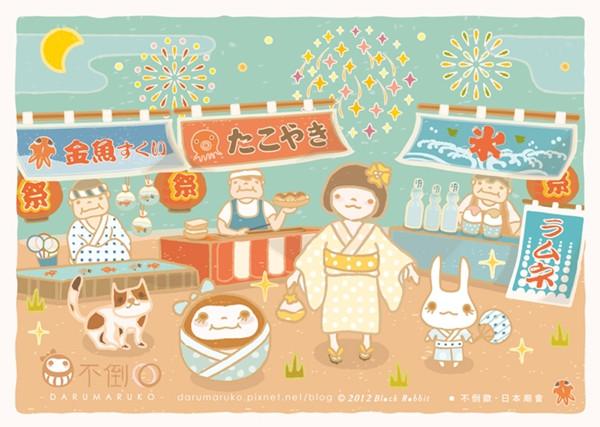 Darumaruko_Postcard_PK26.jpg