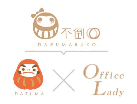 Darumaruko_ppt100531_ca02.jpg