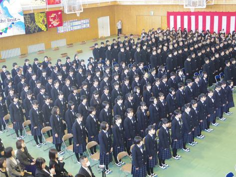 栃木県『那須中央中学校』の校歌を作曲した時に考えたこと。