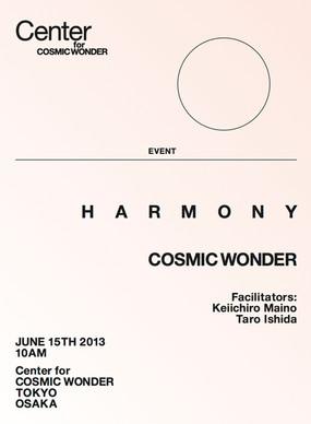 harmonyflyer-A左下white右上pink.jpg