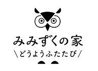 logo&mark_B.jpg