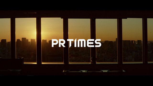 プレスリリース配信サービス「PR TIMES」のCM音楽を今期も担当しています。