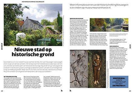 Historische Kring Nieuwegein.jpg