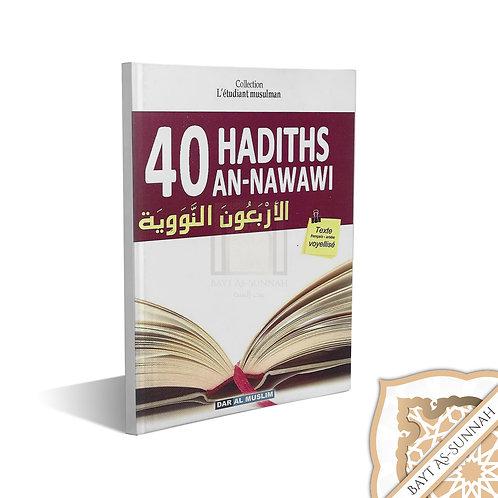 40 HADITHS NAWAWI