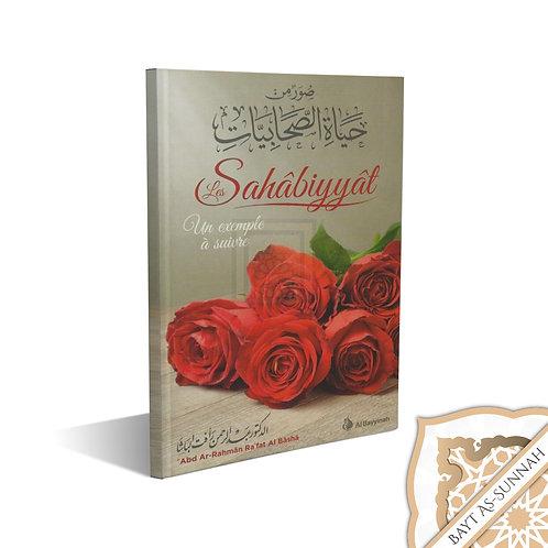 LES SAHABIYYÂT, UN EXEMPLE À SUIVRE