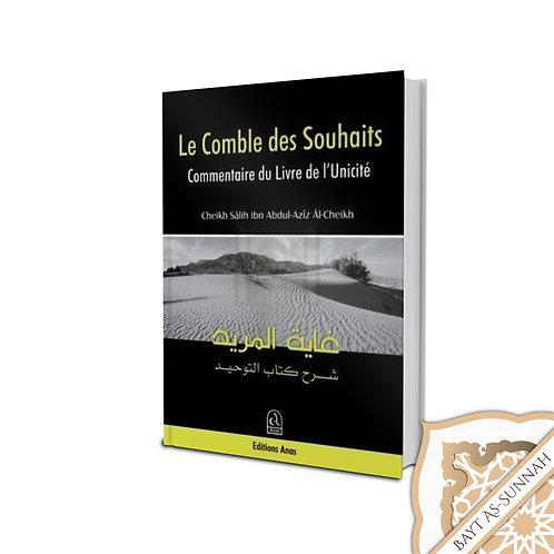 LE COMBLE DES SOUHAITS SHAYKH AL SHAYKH