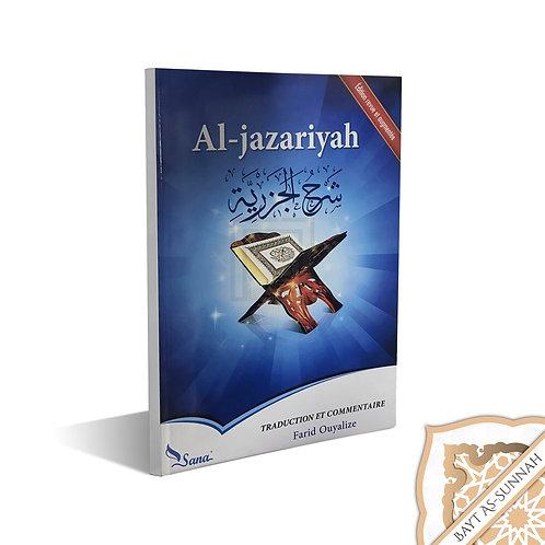 AL-JAZARIYAH (AL MOUQADDIMAH), TRADUCTION ET COMMENTAIRE EN FRANÇAIS PAR FARID O