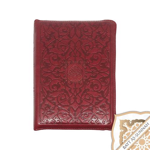 Quran de poche