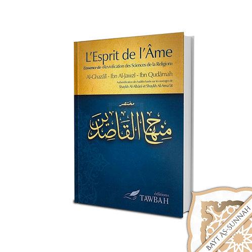 L'ESPRIT DE L'AME PAR AL GHAZALI, IBN AL JAWZY & IBN QUDAMA