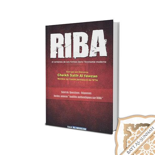 RIBA (USURE) DE CHEIKH AL FAWZAN
