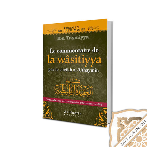 LE COMMENTAIRE DE AL AQUIDA AL WASITIYYA IBN UTHAYMIN IBN TAYMIYAH