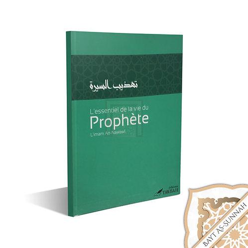 L'ESSENTIEL DE LA VIE DU PROPHÈTE (SAW) – IMAM AN-NAWAWI