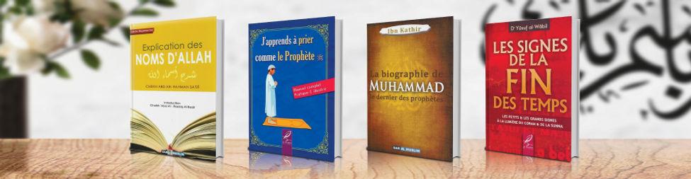 Banniere-livre-Bayt-As-Sunnah.jpg