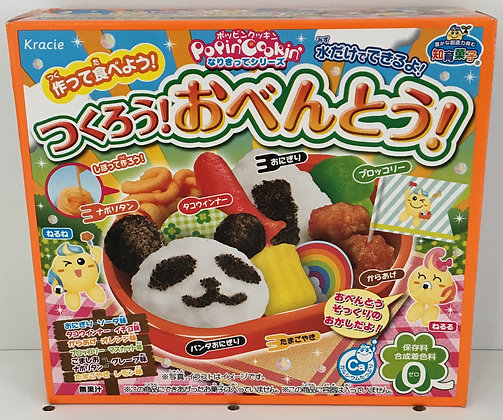KRACIE - Poppin' Cookin' DIY Bento-Shaped Candy 29g